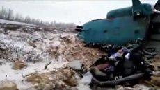 В сети появилось видео с места крушения вертолета Ми-8 на Ямале