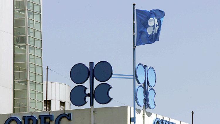 Картинки по запросу Флаг ОПЕК