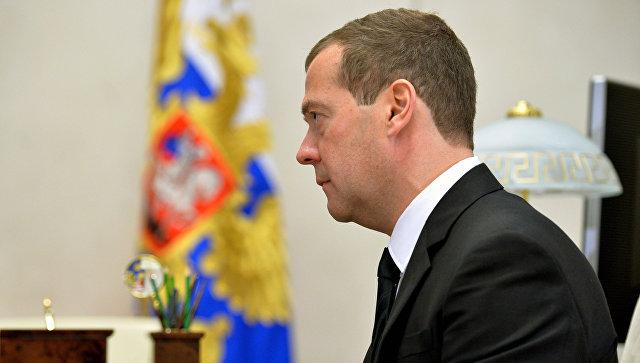 Медведев призвал строго контролировать реализацию проектов всоцсфере