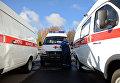 Автомобили скорой помощи с расширенным набором медицинского оборудования