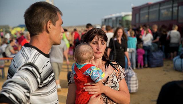 Беженцы с Украины. Архивное фото.