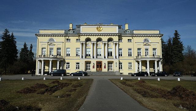 Здание Российской академии наук. Архивное фото