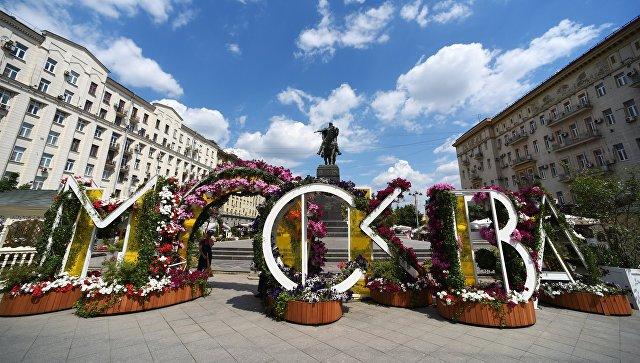 Памятник Юрию Долгорукому на Тверской улице в Москве