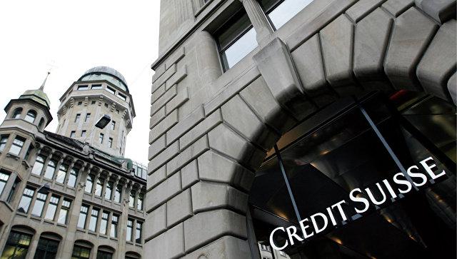 Швейцарский банк Credit Suisse в Цюрихе. Архивное фото