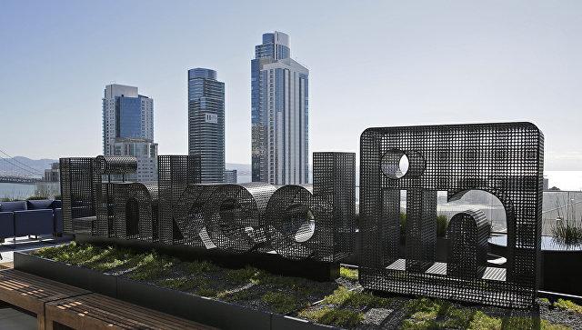 Терраса на крыше здания, где расположен офис компании LinkedIn в Сан-Франциско, США. Архивное фото