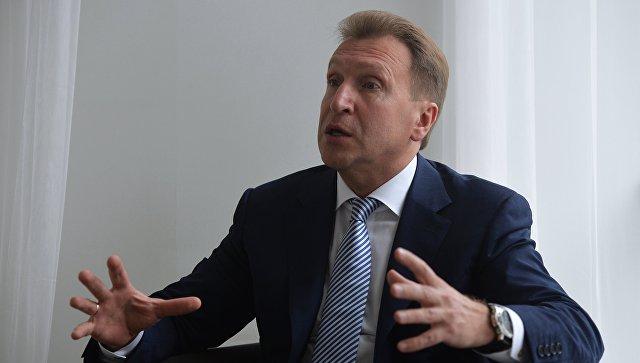СМИ: МЭР хочет изменить порядок расчета зарплаты топ-менеджеров госкомпаний