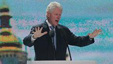 Экс-президент США Билл Клинтон. Архивное фото