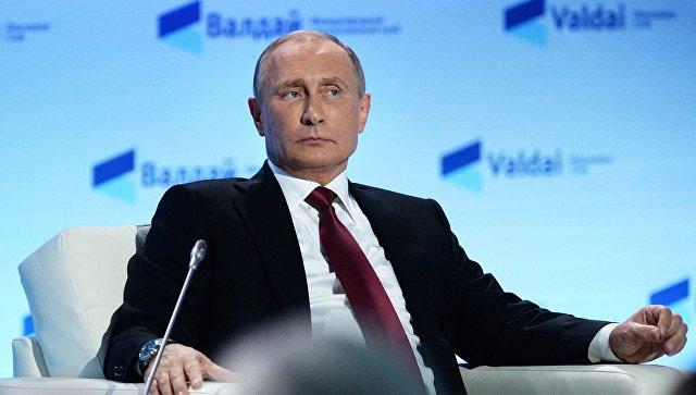 Путин объявил, что РФ «нинакого нападать несобирается»