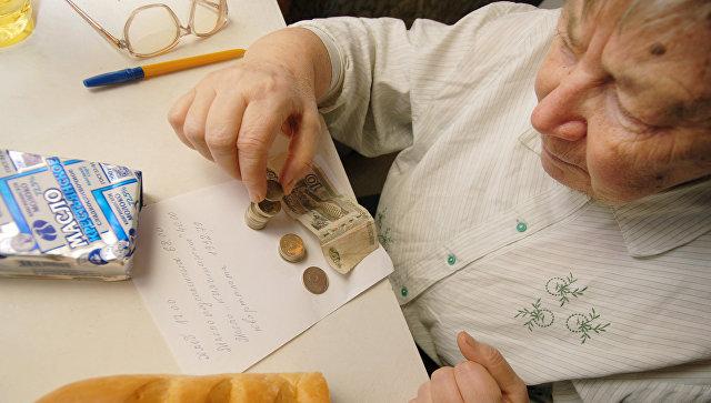 СМИ: в правительстве приняли решение о повышении пенсионного возраста
