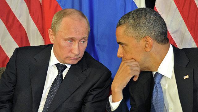 Президент России Владимир Путин и Барак Обама. Архивное фото
