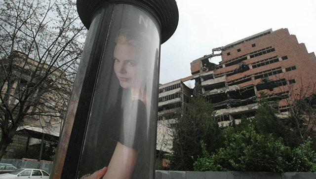 Одно из зданий в Белграде, разрушенное в 1999 году авиацией НАТО. Архивное фото