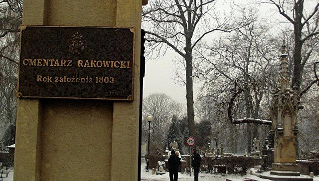 Полякам посоветовали установить монумент российскому саперу