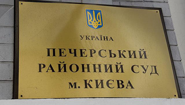 Суд арестовал имущество исчета Бахматюка
