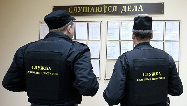 В Подмосковье приставы взыскали более 1,5 миллиарда рублей алиментов