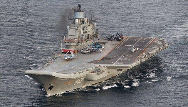 Тяжелый авианесущий крейсер Адмирал Флота Советского Союза Кузнецов. Архивное фото