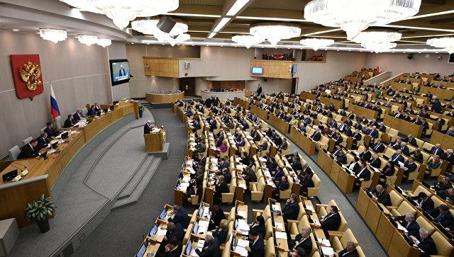 Изменения всистеме госзакупок поднимут эффективность расходов бюджета— депутат