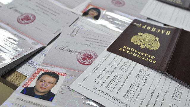 Паспорта граждан РФ. Архивное фото
