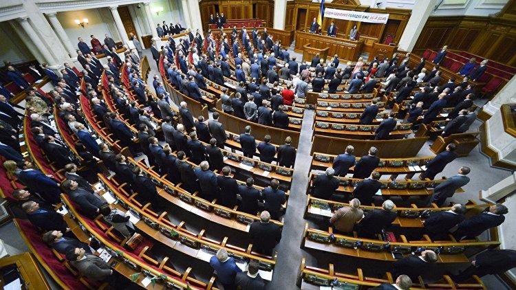 Украинская Рада приняла закон о выпуске нового вида ценных бумаг