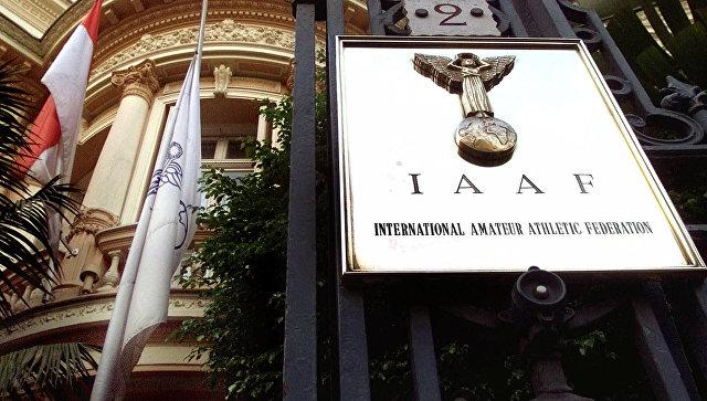 США начали расследование против информатора ARD Баранова