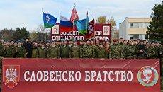 Военнослужащие на церемонии открытия учений ВДВ России, Белоруссии и Сербии Славянское братство-2016 в Сербии