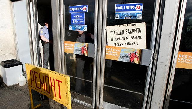 Центральный участок Сокольнической линии метро закроют 13ноября