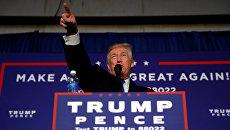 Кандидат в президенты США Дональд Трамп в Лисберге. 7 ноября 2016 года
