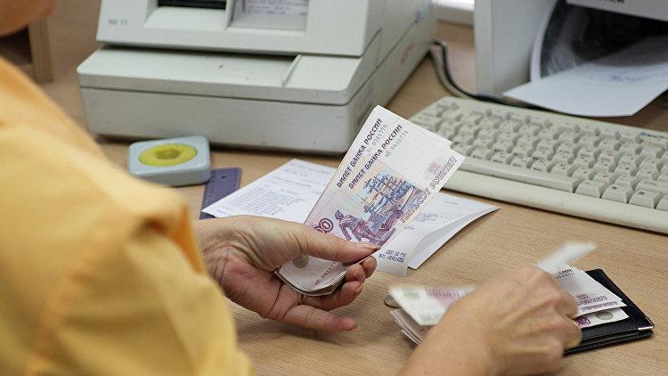 Федеральный закон трудовых пенсиях рф ст 27 28