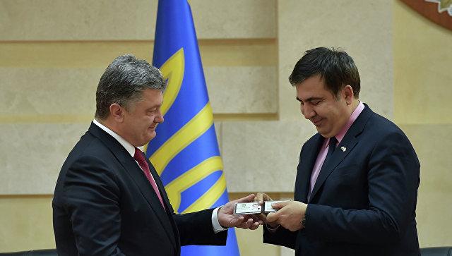 Президент Украины П.Порошенко и М.Саакашвили. Архивное фото