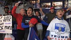 Итоги выборов президента США: ликование республиканцев и слезы демократов