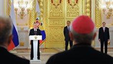 Президент РФ Владимир Путин принял верительные грамоты у 19 послов иностранных государств. 9 ноября 2016