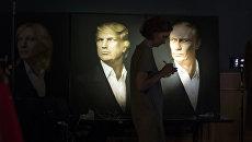 Портреты президента США Дональда Трампа и президента России Владимира Путина. Архивное фото