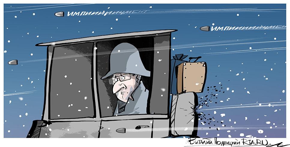 Престол под Олландом закачался— Импичмент воФранции