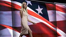Дочь кандидата в президенты США Дональда Трампа Иванка Трамп во время предвыборной кампании отца. 21 июля 2016 года