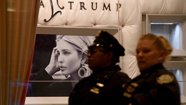 Мужчина, преследовавший дочь Дональда Трампа, схвачен вНью-Йорке