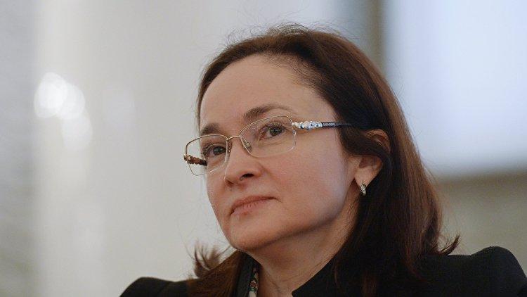 Набиуллина получила премию Euromoney как лучший в мире глава Центробанка в 2015 году