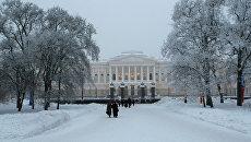 Вид на главное здание Русского музея в Санкт-Петербурге