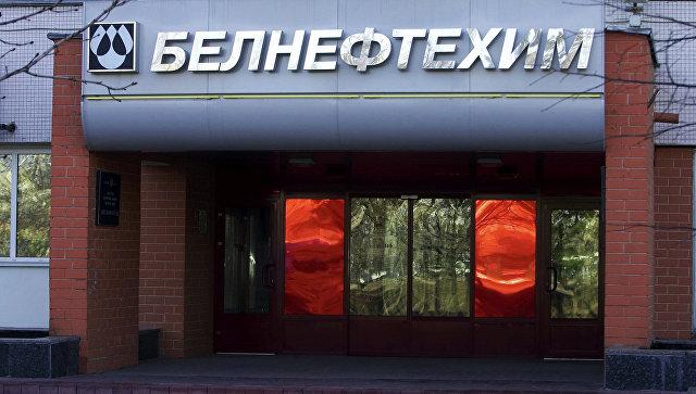 «Белнефтехим» может поднять цены набензин в Беларуси