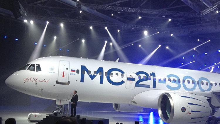 В Иркутске презентовали новейший пассажирский самолет МС-21