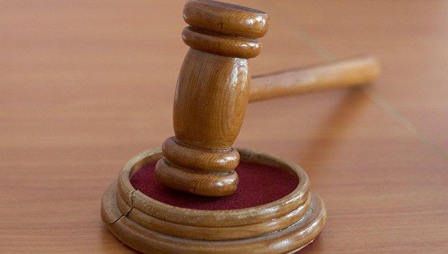 Инструкция О Порядке Назначения Пожизненного Содержания Судьям