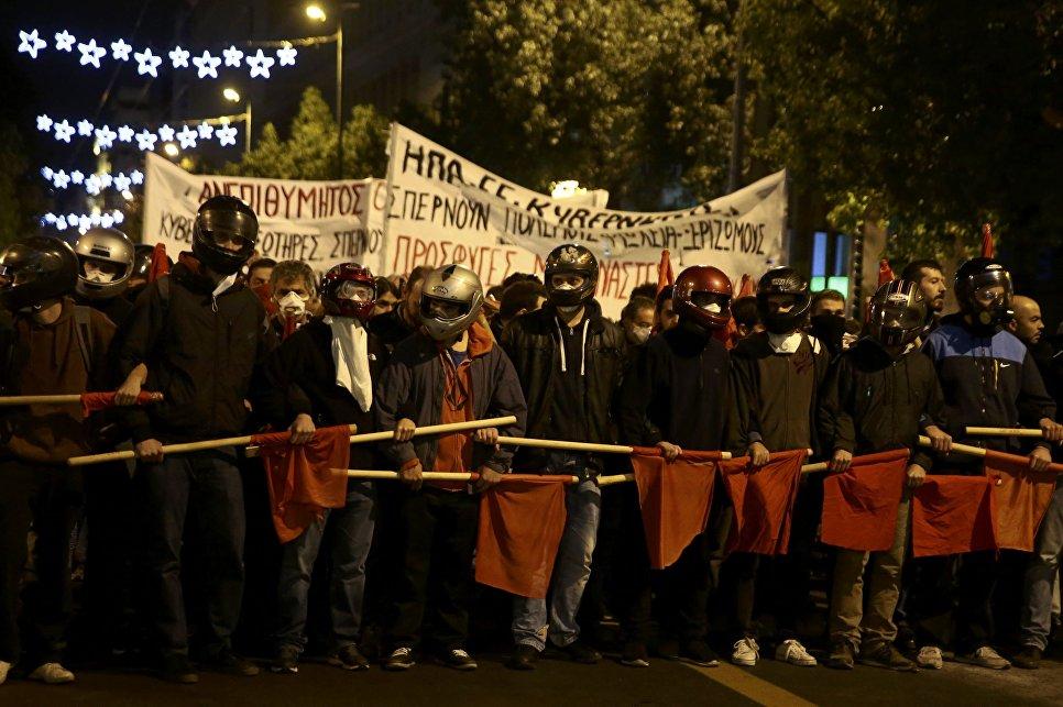 Акция протеста против визита президента США Барака Обамы в Афинах, Греция. 15 ноября 2016