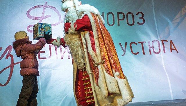 ВВеликом Устюге старику Морозу подарили селфи-посох