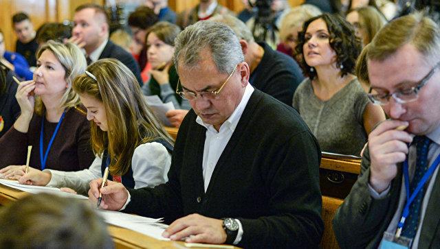 Вгосударстве  проходит Всероссийский географический диктант