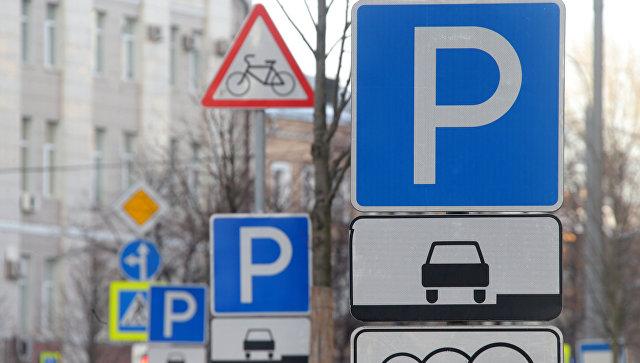 Цена новых парковочных мест на дорогах столицы составит приблизительно 40 руб. зачас
