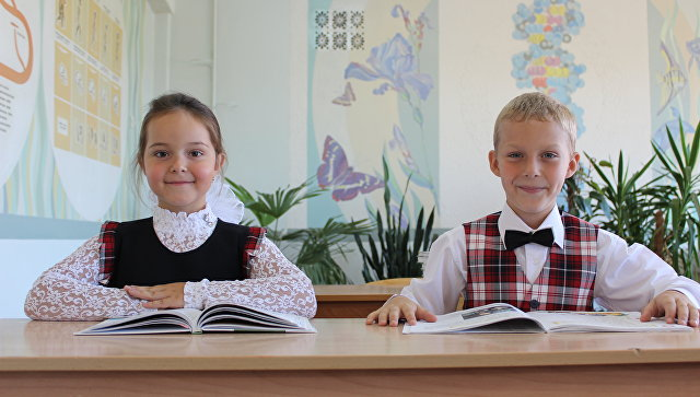 Ученики начальной школы. Архивное фото