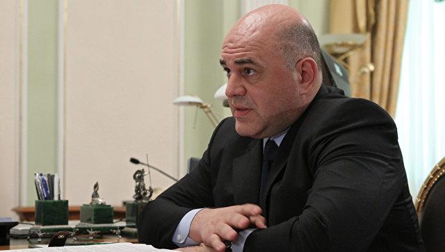 Руководитель Федеральной налоговой службы Михаил Мишустин, архивное фото