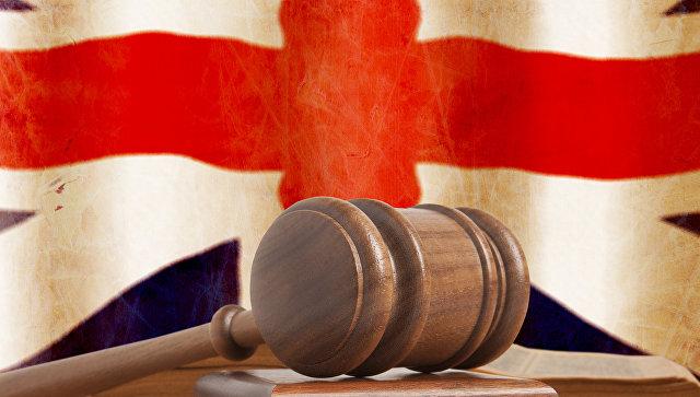 Великобритания: обвиняемый вубийстве депутата небудет показывать всвою защиту
