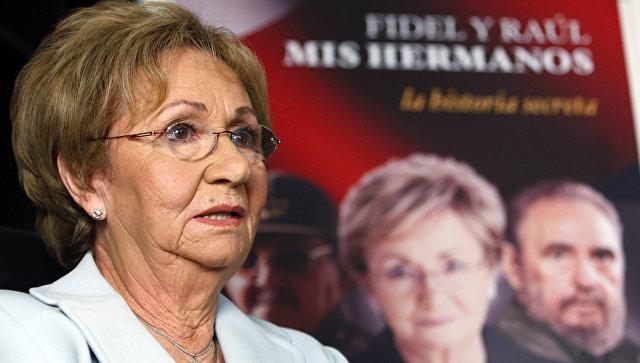 Сестра Фиделя Кастро, живущая вСША, отказалась ехать напохороны брата