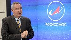 Вице-премьер РФ Дмитрий Рогозин во время награждения победителей конкурса по перспективной космической технике. 28 ноября 2016
