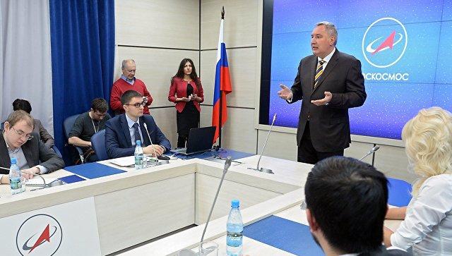 Рогозин: Российская Федерация делает ракету для создания базы наЛуне