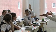 На уроке в общеобразовательной школе. Архивное фото